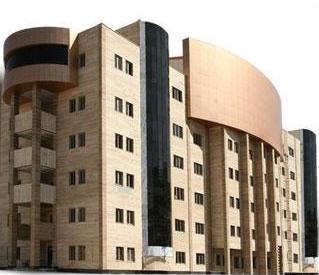 Cihan Azad Üniversitesi